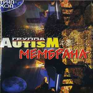 Группа Autism - Мембрана mp3 download